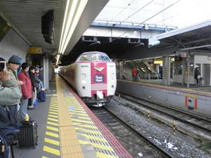 P2130506