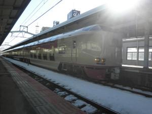 P2140558